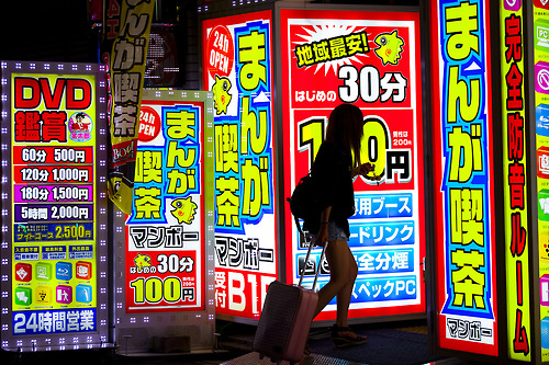 Images of Japan (1/6)